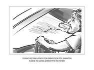 carsafe storyboards21.jpg