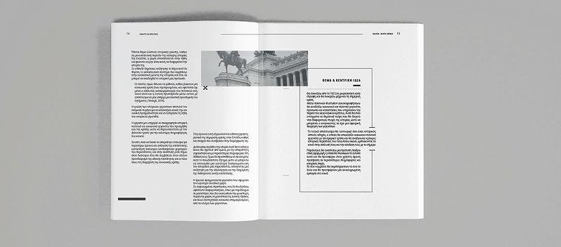 openbook-anaptyksi.jpg