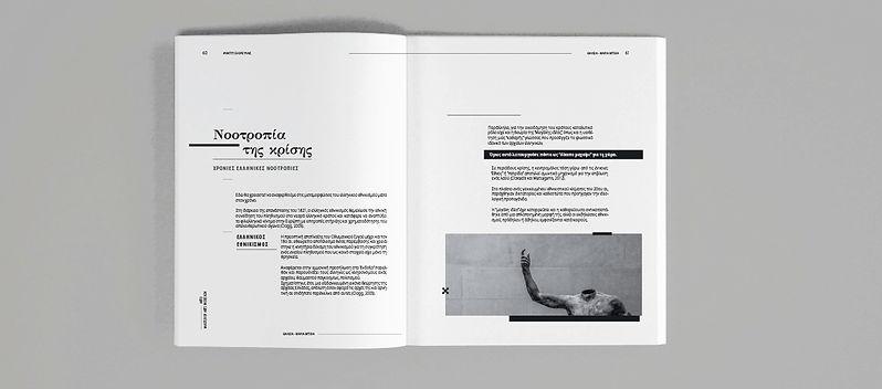 openbook-anaptyksi-2.jpg