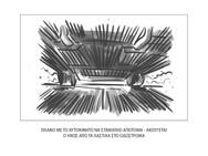 carsafe storyboards18.jpg
