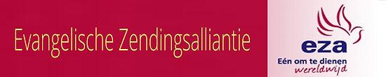 Evangelische Zendingsalliantie