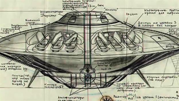 Alien Technology Reverse Engineering