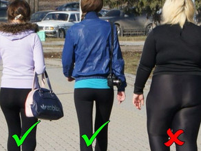 Not Sexy: Leggings Fails