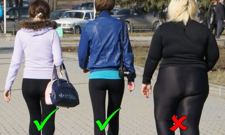 Not Sexy: Leggings Fails