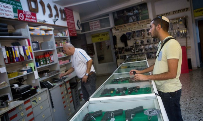 Israel significantly relaxes gun license regulations