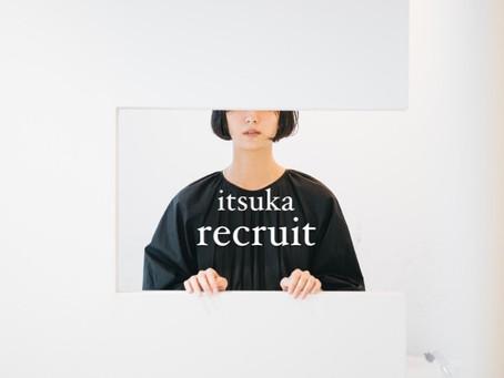 itsuka recruit