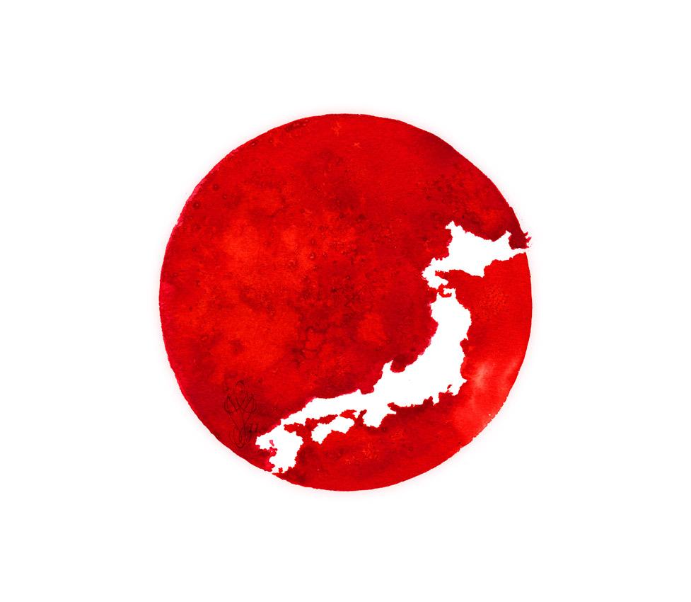 « JAPON - 11.03.11 »