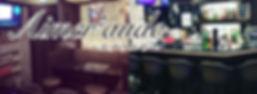 Aimer'aude トップ画