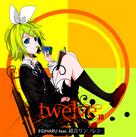 TWELVE.ID