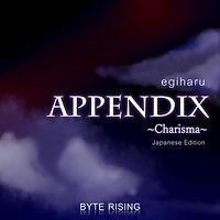 APPENDIX Limited