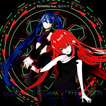 GLOW IN THE DARK -Reflection- Cover.png