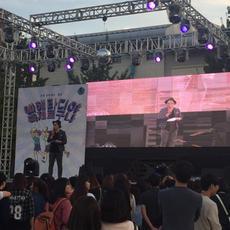 순천향대학교 축제.jpg