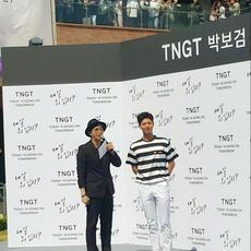 TNGT 박보검 팬사인회.jpg