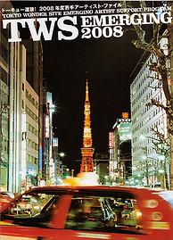 TWS EMERGING 2008