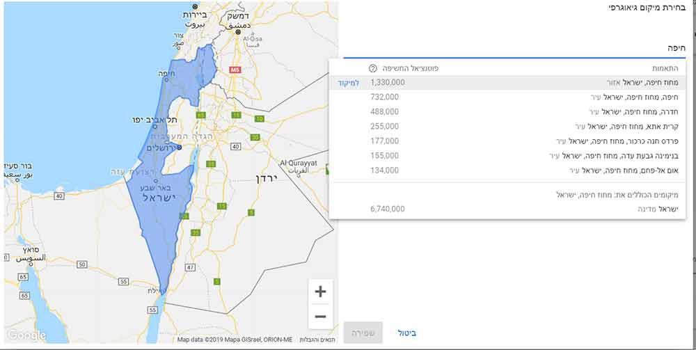 מיקומים גאוגרפים לקמפיין