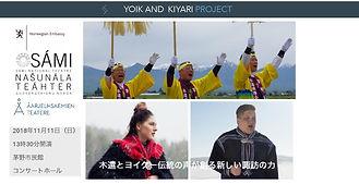 YK_チラシ1015_collag 7.jpg