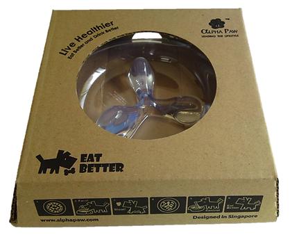 早食い防止 犬用食器 イートベターボウル