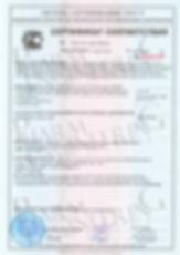 Сертификат на КСД ФармИнжиниринг-z.jpg