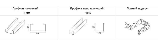 усиленный каркас-2.jpg