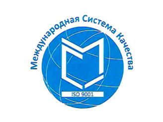 Сертификат качества ISO 9001:2015