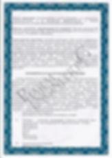 Экспертное заключение Контур-2 (знак).jp