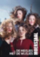 A2_poster-Meisjes-met-de-Wijsjes_edited.