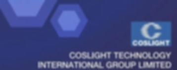 coslight_logo.jpg