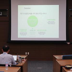 경북 AI+Blockchain Incubating