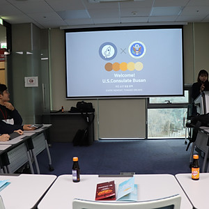 US Consulate of Busan Meeting