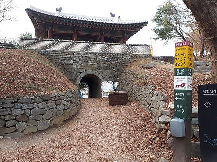 유네스코 등재 남한산성 PYRO BOX 4m