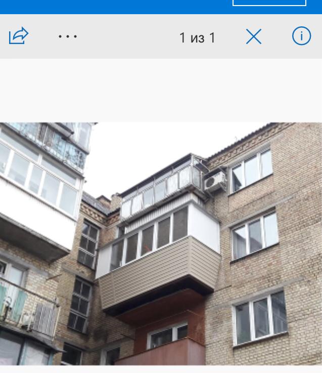 Балкон під ключ