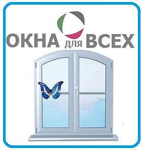 металлопластиковые окна рехау