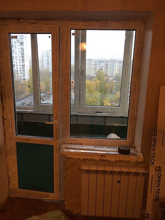 вікна для балкону