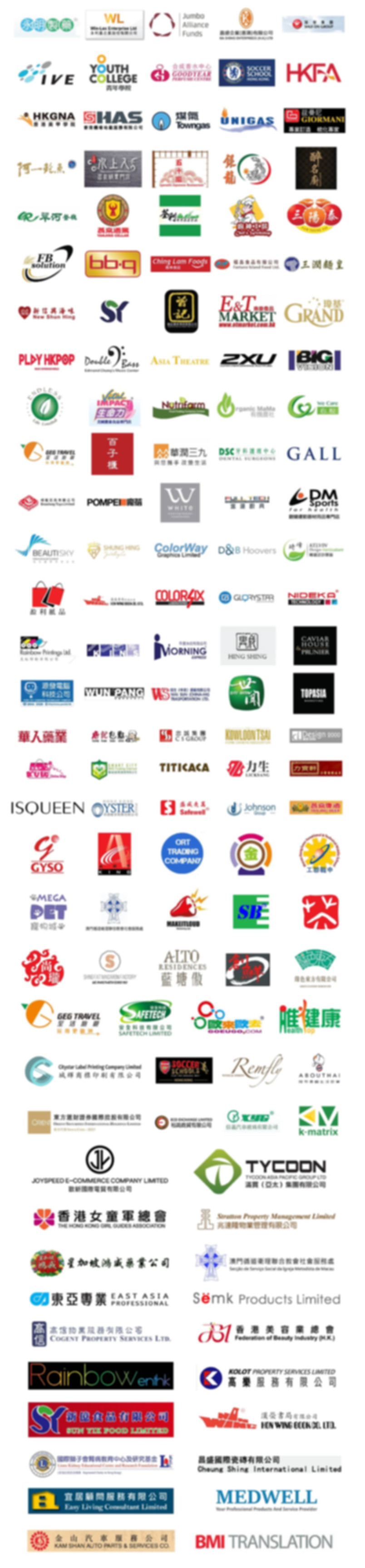 Clients-logo-01.jpg