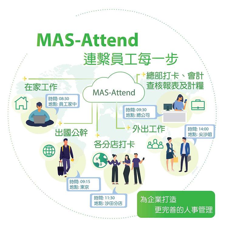 MAS-Attend-01-min.jpg