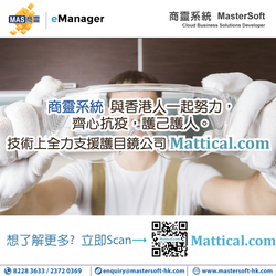 MasterSoft全力支援Mattical.com