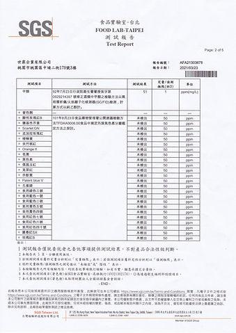 IMG_20210604_0011.jpg