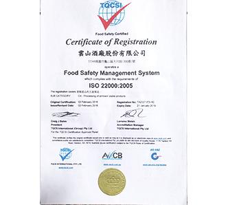 certificate4.png