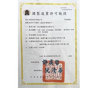 certificate1_edited.jpg
