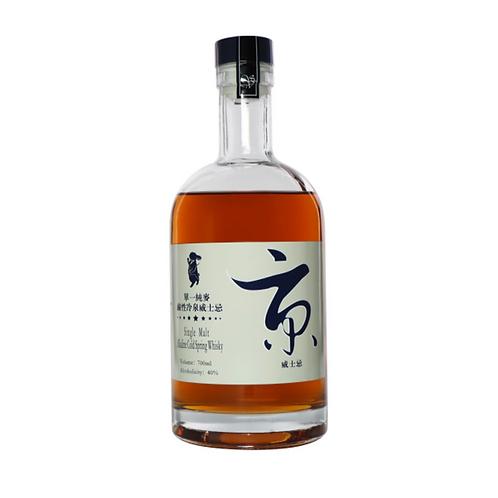藍兔京冷泉威士忌 No.10