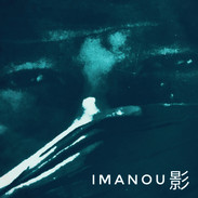 IMANOU — Shadow