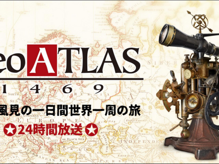 NeoATLAS1469 配信番組に出演します