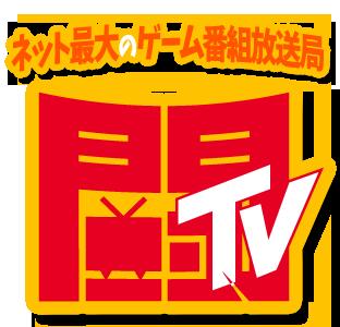 闘会議TV 「ファイナルファンタジー4」に出演します