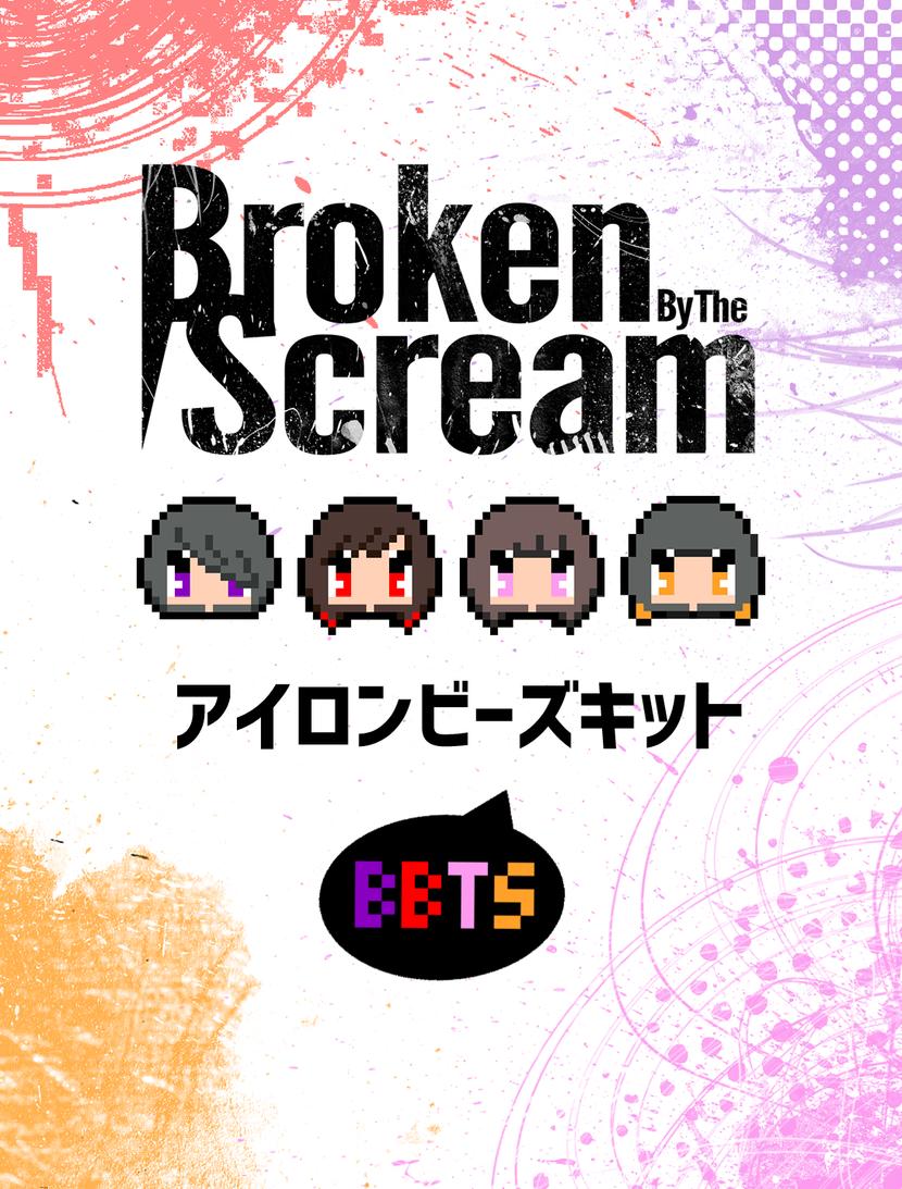 メタル系スクリーミングアイドル『 Broken By The Scream 』のアイロンビーズキットを監修しました