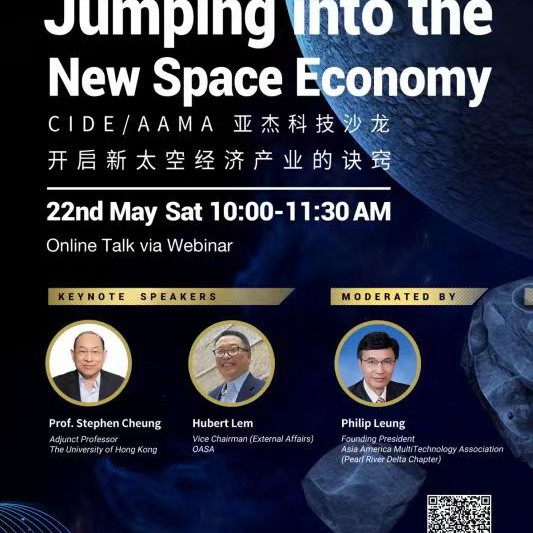 The NewSpace Economy — Where to jump in, how, and why now?