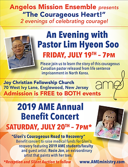 2019 AME summer flyer.png