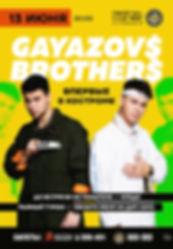 gayazov$ brother$, кострома, ikra