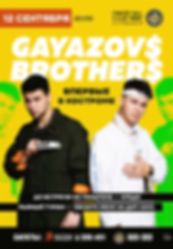 GAYAZOV$ BROTHER$, IKRA, Кострома