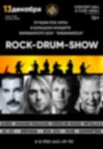 rock,drum,show,ikra