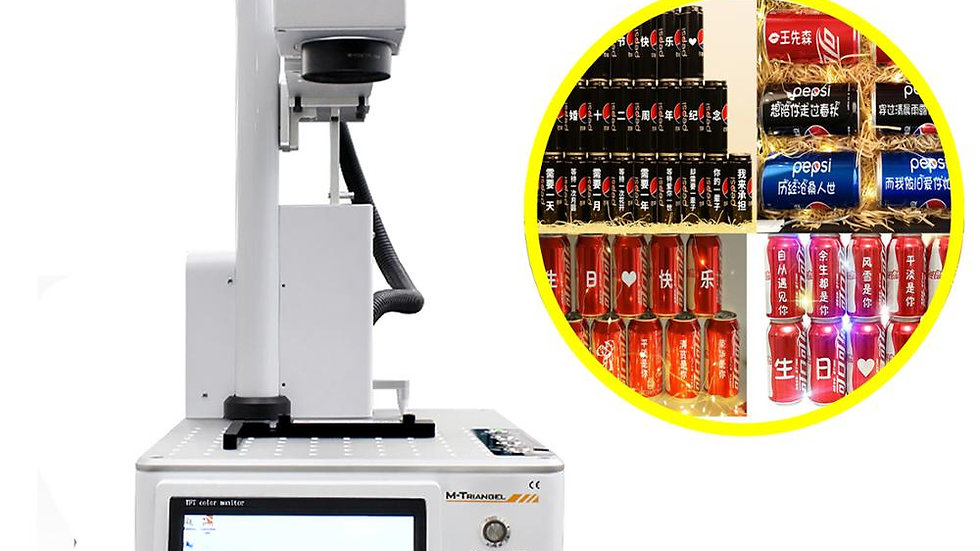M-Triangel 20W Fiber Laser Engraver  LCD Separator Glass Metal Wood Cutting